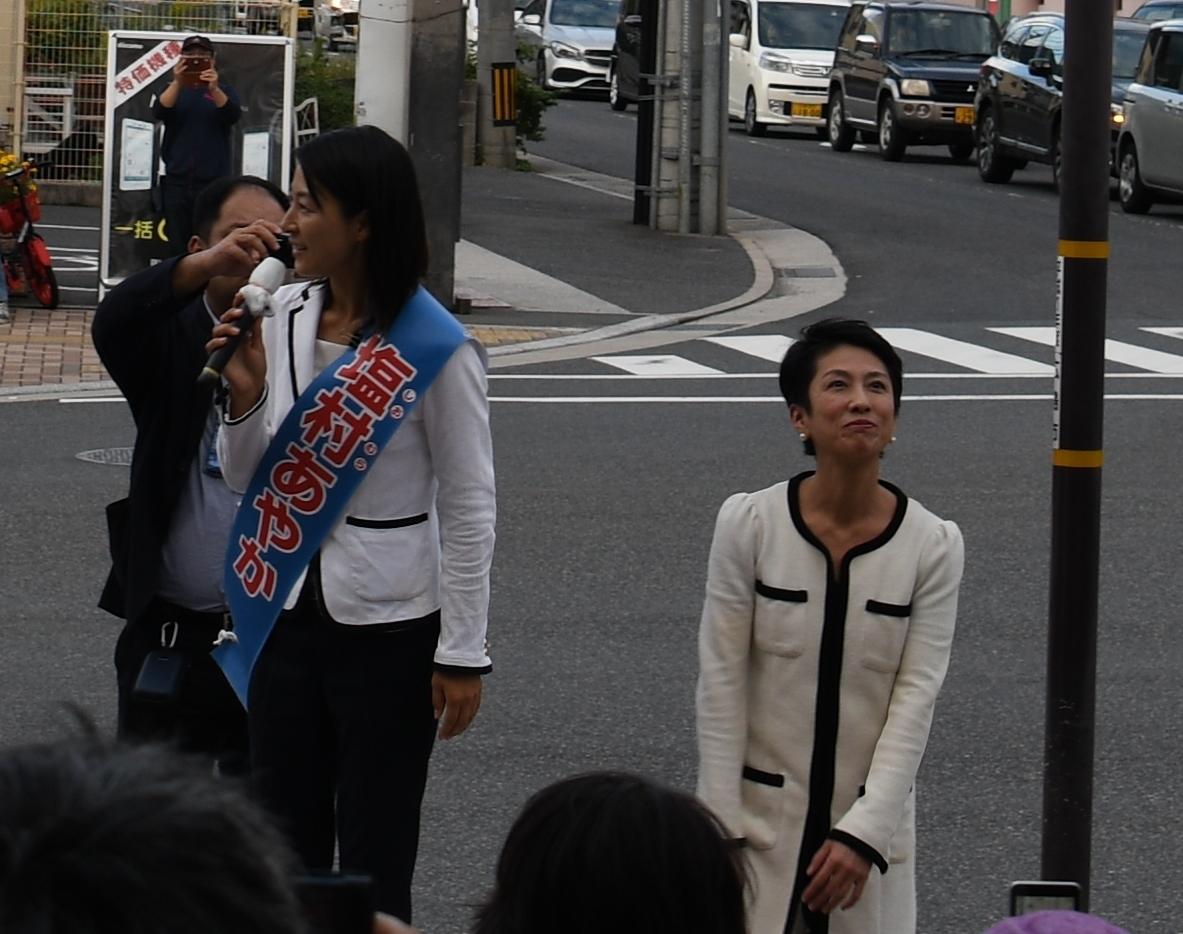 塩村・蓮舫・緑井3