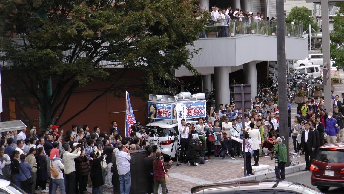 塩村・蓮舫・緑井4