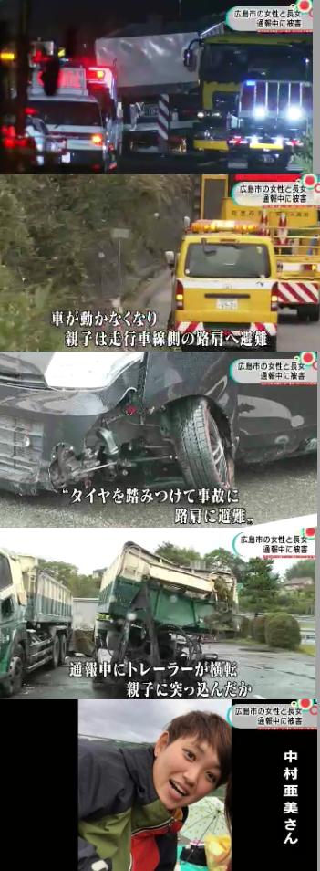 津山 中国自動車道