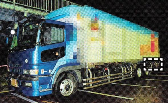 広島県呉市のトラック