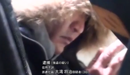 呉コンビニ強盗 大湾容疑者