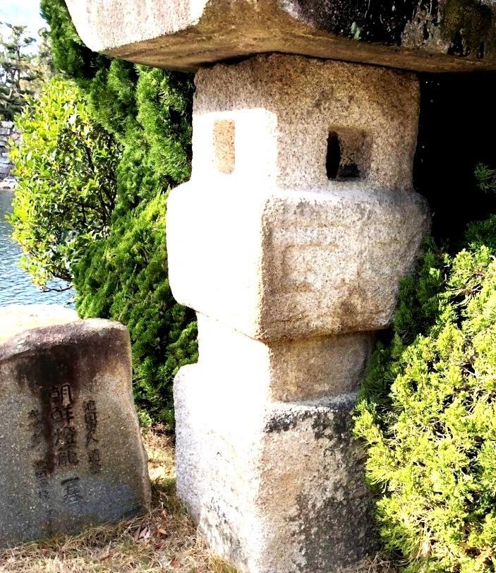 藤田雄山 記念碑裏