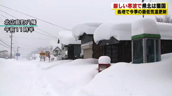北広島町八幡 豪雪