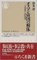 ottoman2000suzuki.jpg
