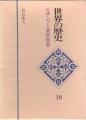 toriyama1978byzantz.jpg