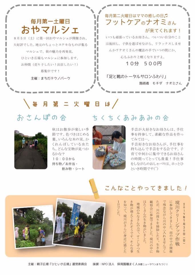 通信2 2017,秋