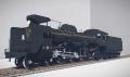 C57 (20)
