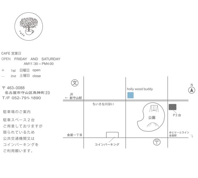 cafe02.jpg