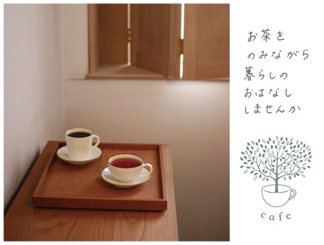 cafedm02.jpg