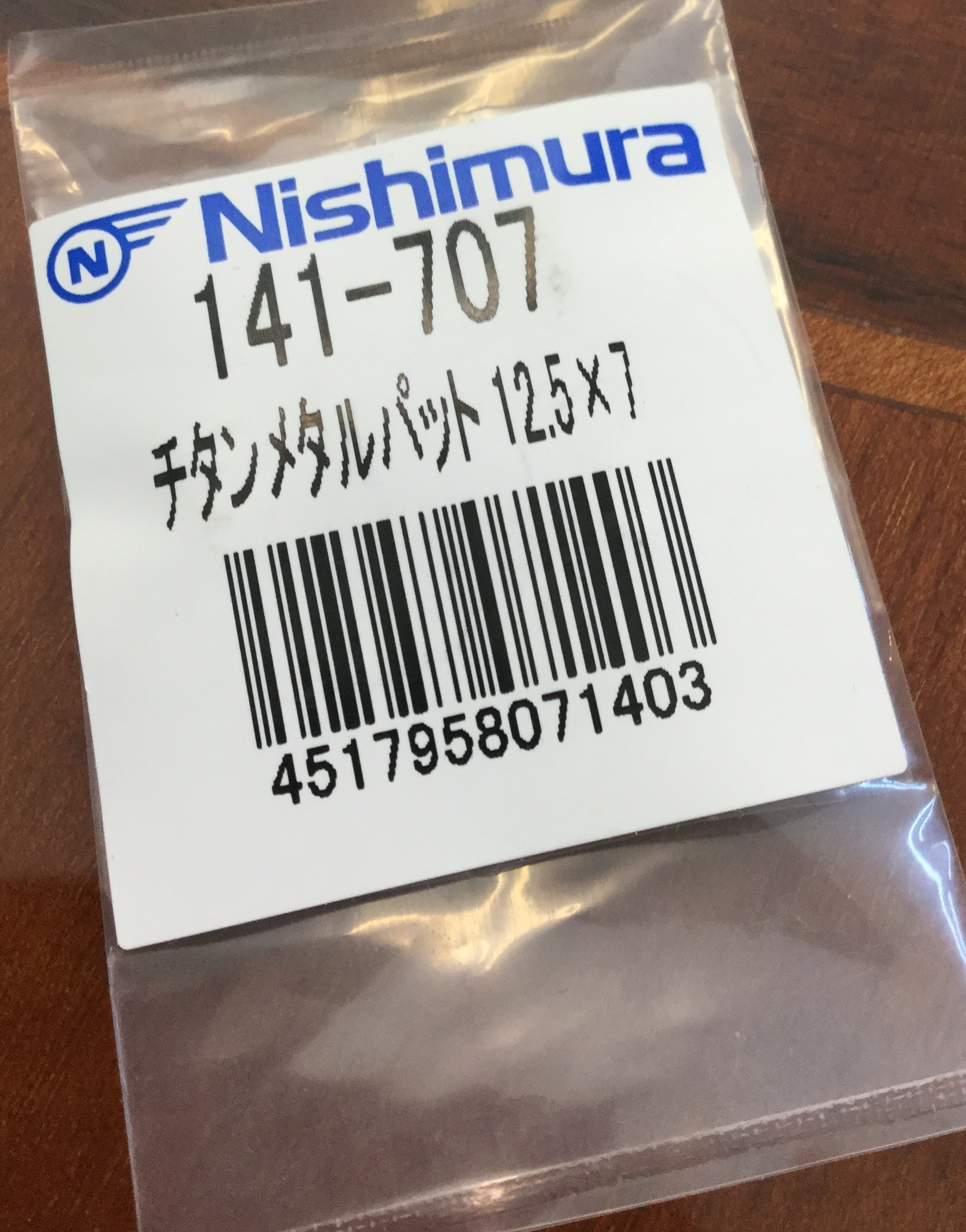 201711261234110c2.jpg