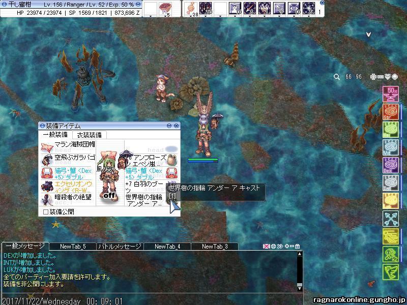 screenBreidablik016.jpg