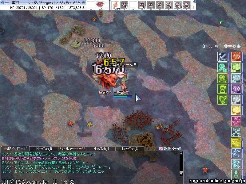 screenBreidablik017.jpg