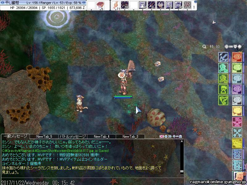 screenBreidablik018.jpg
