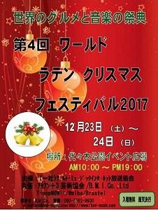 2017121YY.jpg