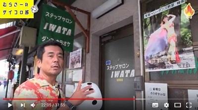 murasawa.jpg