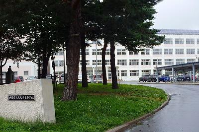 北見北斗高1708 (6)