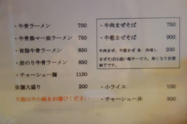 DSC00438 (2)_RR