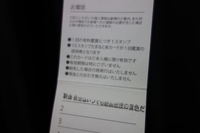 DSC00349_RR.jpg