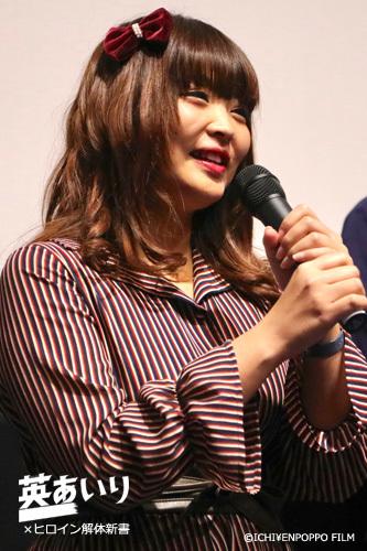 「女子高生戦士(JKファイター)☆英あいり」上映会×ヒロイン解体新書