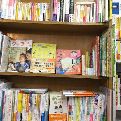 hasegawa_shoten.jpg