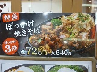 長田本庄軒02