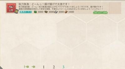20171008艦これウィークリークリア3