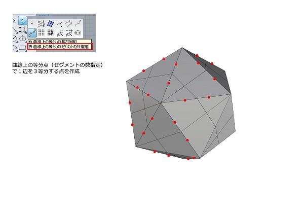 20170609-01