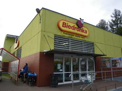 ポーランドのスーパー ビエドロンカ_サイズ変更
