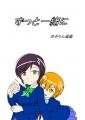 piのぞりん漫画02