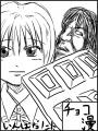 pi漫画04-表紙