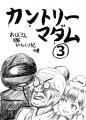 picomitia112漫画表紙