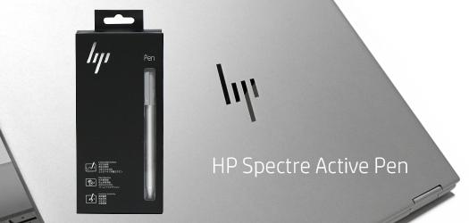 HP Spectre x360_アクティブペン170518_02a