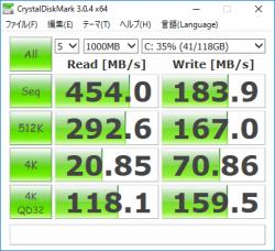 Elite Slice_CrystalDiskMark_128GB SSD_02