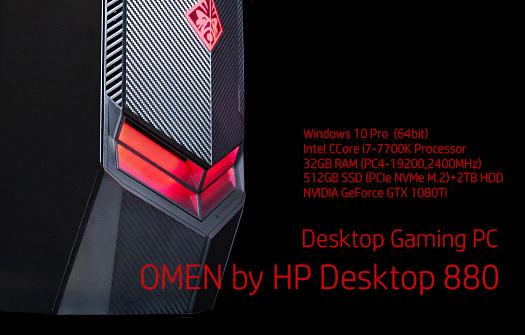 HP 880-000_GTX 1080Ti_170823_01a