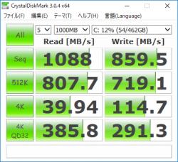 ENVY 13-ad007TU_CrystalDiskMark_256GB SSD_02