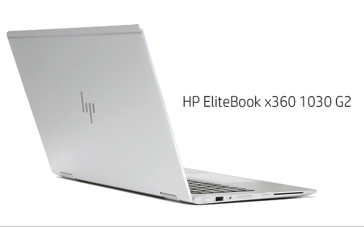 HP EliteBook x360 1030 G2__レビュー_171007_03a
