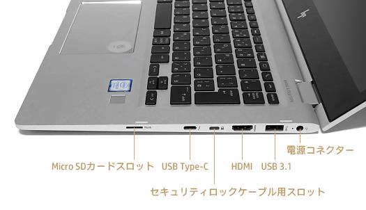 HP EliteBook x360 1030 G2_右側面インターフェース