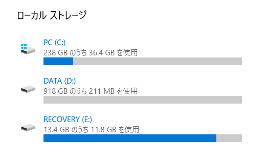 OMEN by HP 15-ce000_ストレージ容量_02t