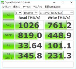 ENVY 13-ad005TU_CrystalDiskMark_256GB SSD_02