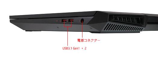 OMEN-by-HP-17-an000_右側面_インターフェース_01a