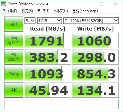 ENVY 13-ad007TU_CrystalDiskMark5-2-2_256GB SSD_02