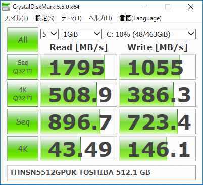 HP ENVY 13-ad100_CrystalMark5_5_0_512GB SSD_02