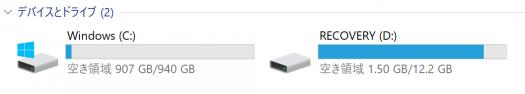 HP spectre x360 13-ae000_SSD 空き容量t