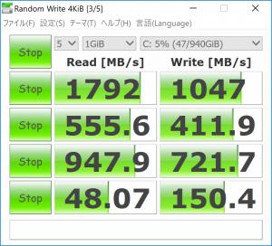 HP spectre x360 13-ae000_CrystalDiskMark5_1TB SSD_03