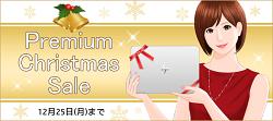 250_2017クリスマスキャンペーン_171201_02a