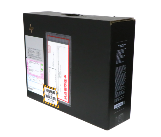 HP Spectre 13-af000_専用化粧箱_IMG_6088