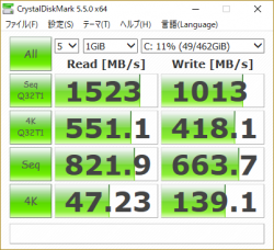 CrystalDiskMark5_512GB SSD_02