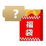 150_2018_デスクトップPC福袋_04a