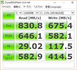CrystalDiskMark_512GB SSD_02