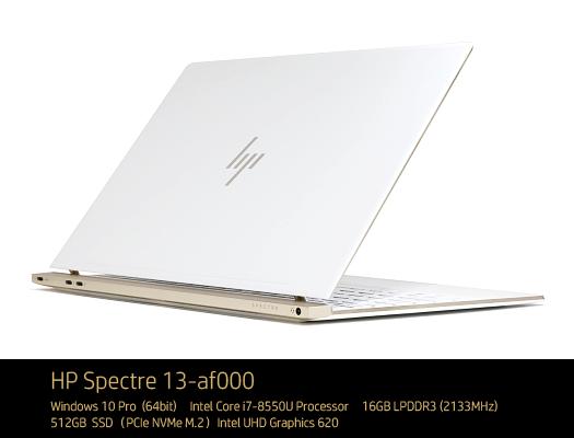 HP-Spectre-13-af000__レビュー_171218_01a